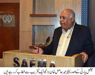 Senator Mir Hasil Khan Bizenjo