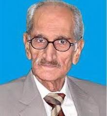 Ali Sufiyan Afaqi