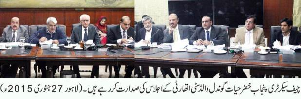 Chief Secretary Punjab presides over a meeting of Walled City Authority