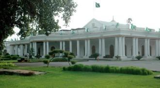 Civil-Secretariat-Punjab