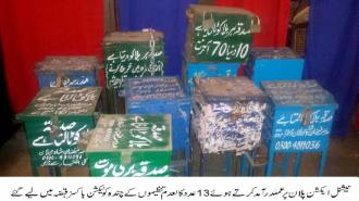 Lahore Police remove 13 fund collection boxes on banned organizations