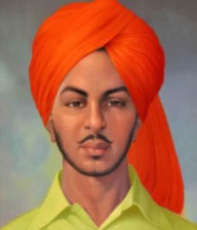 Bhagat Singh 84th death anniversary commemorates at Shadman,Lahore