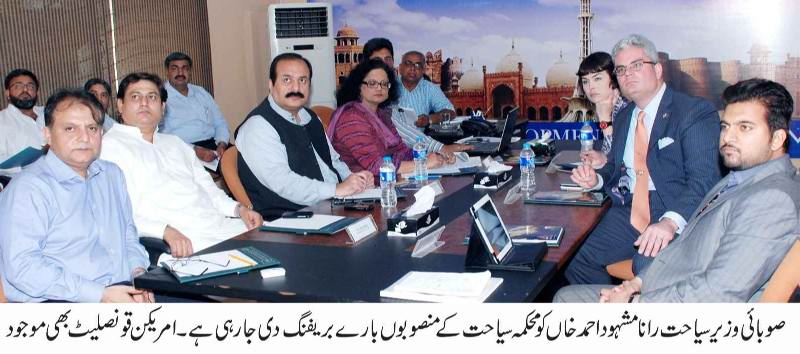 US Consulate General Lahore Zaechay Harken Rider visits Tourism