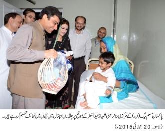 MNA Hamza Shahbaz Sharif
