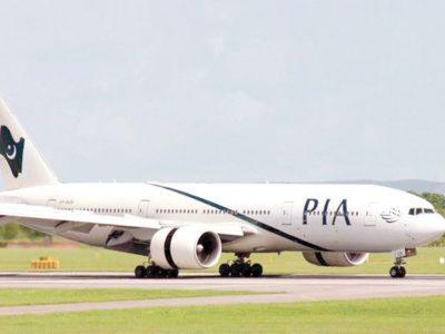 PIA resumed flights on Sialkot –Sharjah sector