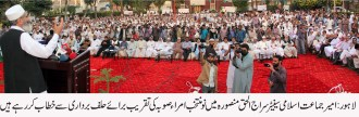 Siraj ul Haq takes oath from newly elected provincial chiefs of Jamaat-e-Islami