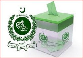 ECP proposed dates for General Elections