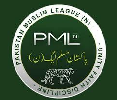 PML-N flag