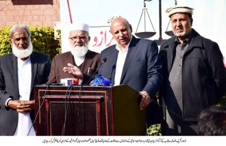PTI & Jamaat islami Press Conf Pic