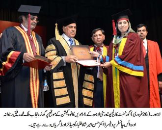 GCU 14th Convocation, 24 women awarded PhD degrees