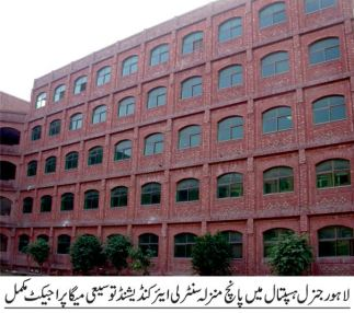 Lahore General Hospital's five story extension project of Block-III