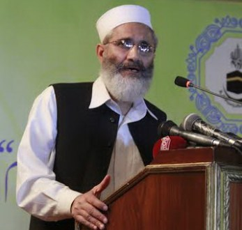 Jamaat e Islami will hold demonstrations against load shedding tomorrow