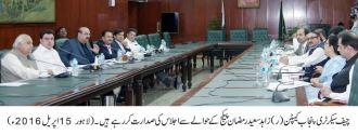 Chief Secretary Punjab Capt ( r) Zahid Saeed