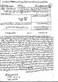 FIR against Nayyar Bukhari