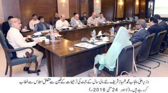Punjab Chief Minister reviews Provincial Budget 2016-17