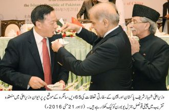 The ill Shahbaz Sharif attends a function to celebrate 65 years Sino-Pak relations