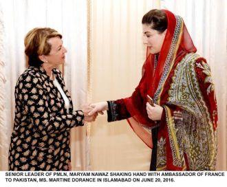 French Ambassador meets Maryam Nawaz