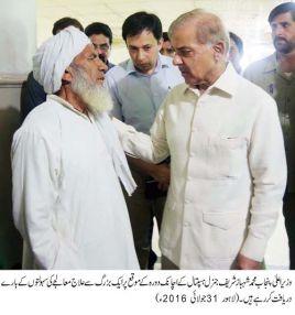 Shahbaz Sharif visit to Lahore General Hospital