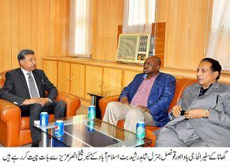Alhaji Bawah G. Ayembillah,mayor Islamabad Ansar Aziz,Shahid Rasheed Butt