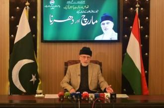 Allama Dr Tahir ul Qadri