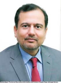 Raja Jahangir Anwar