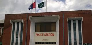 police station Defense B