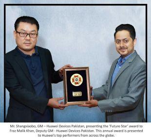 fraz-malik-wins-huaweis-future-star-award