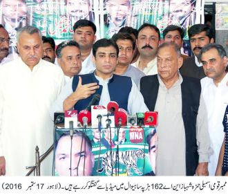 hamza-shahbaz