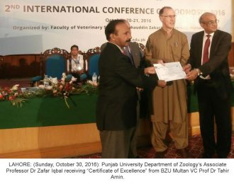 Associate Professor Dr Zafar Iqbal has been awarded with certificate of excellence