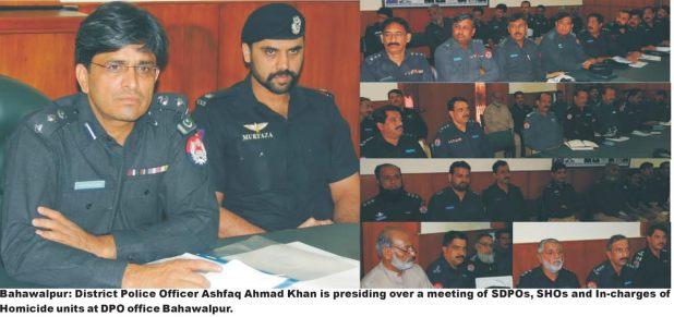 dpo-bahawalpur-ashfaq-ahmad-khan-sp-head-quarter-captain-r-ghulam-murtaza