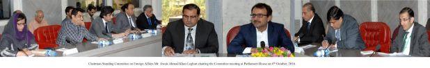 foreign-secretary-aizaz-ahmed