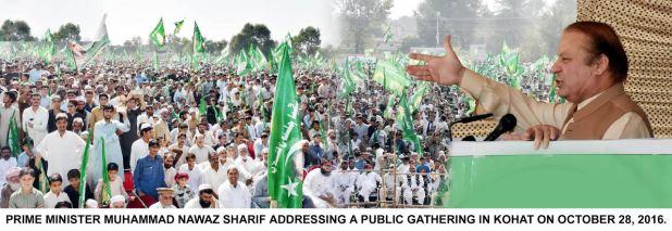 pm-nawaz-sharif-addressing-public-gathering-at-kohat