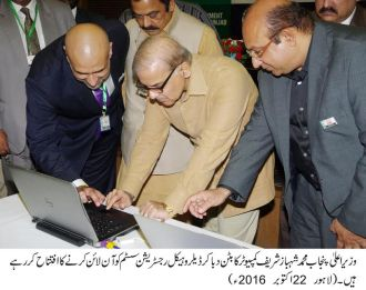 punjab-chief-minister-formally-inaugurated-dealer-vehicles-registration-system