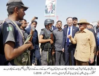 punjab-chief-minister-visits-sahiwal-coal-power-project