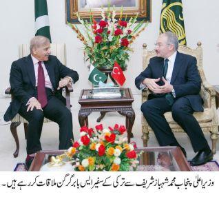 shahbaz-sharif-turkish-envoy-s-baber