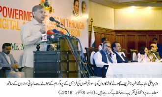 shahbaz-sharif-announces-interest-free-loans-for-the-farmers