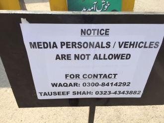 shahbaz-sharif-elected-pml-n-punjab-president
