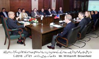 shahbaz-sharif-meeting