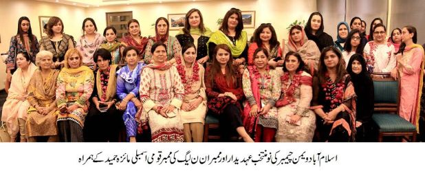 shamim-aftab-elected-president-iwcci