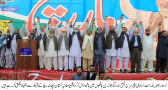 siraj-ul-haq-liaqat-baloch-farid-paracha