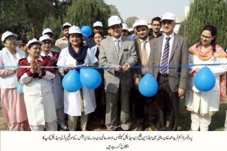 Chairman-Dean-Sheikh-Zaid-Medical-Complex-Professor-Dr-Farid-Ahmad-Khan