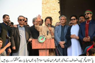 imran-khan-addressing-media-at-bani-gala