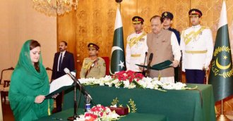 maryam-aurangzaib-sworns-in-as-minister-of-state