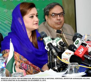 maryam-orangzaib-mos-for-information-rao-tehseen-ali-khan