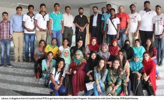 srilankan-delegation-visits-e-learn-punjab-at-pitb