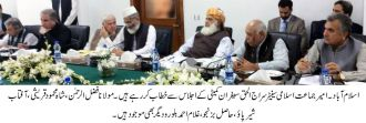 a-meeting-of-the-safron-ministry-in-islamabad