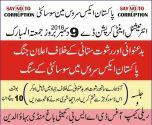 PESS Mandi Bahauddin to observe International Anti-Corruption Day– December 9