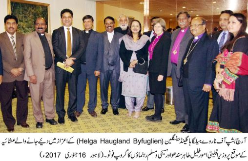 Norwegian and Pakistani Church can create better working relationship : ArchBishop of Norway
