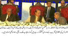 Prime Minister Nawaz Sharif inaugurates Metro Bus in Multan