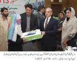 Punjab Chief Minister distributes laptops among Baloch Students